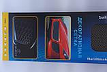 Защитно декоративная сетка для бампера и радиатора Sahler №2, 100*20 см  черная, фото 6