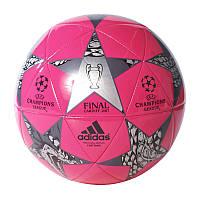 Мяч футбольный Adidas Finale 17 Replica Capitano 606