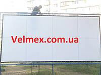 Экран для проектора большого размера на люверсах, фото 1