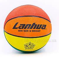Мяч резиновый Баскетбольный №2 LANHUA RJ150