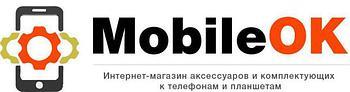 MobileOK. Интернет-магазин запчастей для мобильных телефонов
