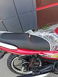 Мотоцикл Musstang Region MT150 red (Мусстанг Регион МТ150 красный), фото 8