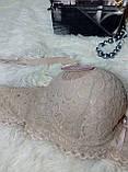 Бюстгальтер нижнее бельё 1 g 4 чашка C размер 75-100 модный с кружевом бежевый-кремовый-серый, фото 5