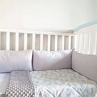 Бортики в кроватку из сатина , защита в детскую кроватку