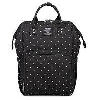 Рюкзак органайзер для родителей Qibaby черный + пеленальний матрасик и термосумка