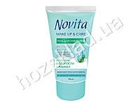Гель для умывания Novita Makeup&care туба 150мл