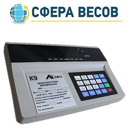 Весовой индикатор Keli XK 3118 K9 , фото 2