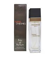 Hermes Terre d`Hermes - Travel Perfume 40ml