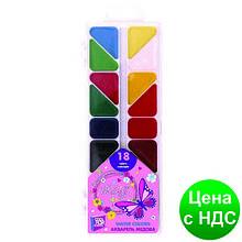 Краски акварельные медовые 18 цветов Butterfly (акварель медовая) CF60141