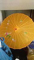 Китайский шелковый зонт 53 см (цвет в ассортименте)