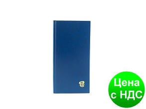 Книга алфавитная А6, 80листов, 100х190мм, баладек, синий 210 05С