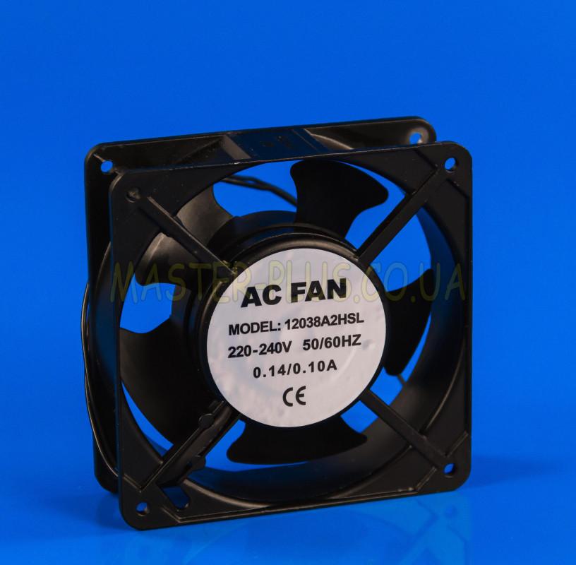 Вентилятор обдува XD12038A для холодильника (120x120x38mm)