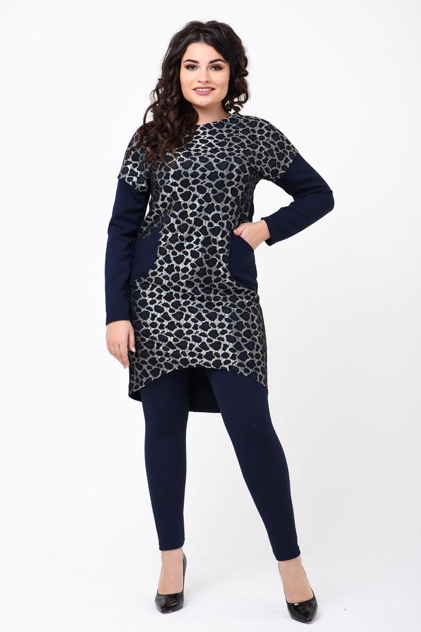 Комплект Туника + лосины цвет синий размеры 50-58