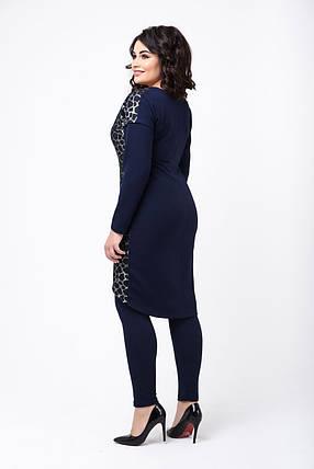 Комплект Туника + лосины цвет синий размеры 50-58, фото 2