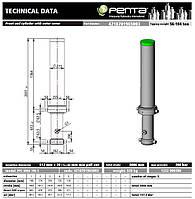 Гидроцилиндр подъема кузова ТОНАР 4-х осный PFC1870 8086 196 5 IPH PENTA