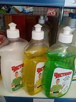 Засіб для миття посуду Чистюня 500мл