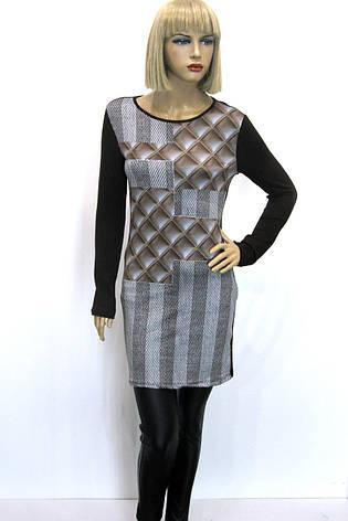 Трикотажна жіноча туніка плаття з геометричним принтом, фото 2