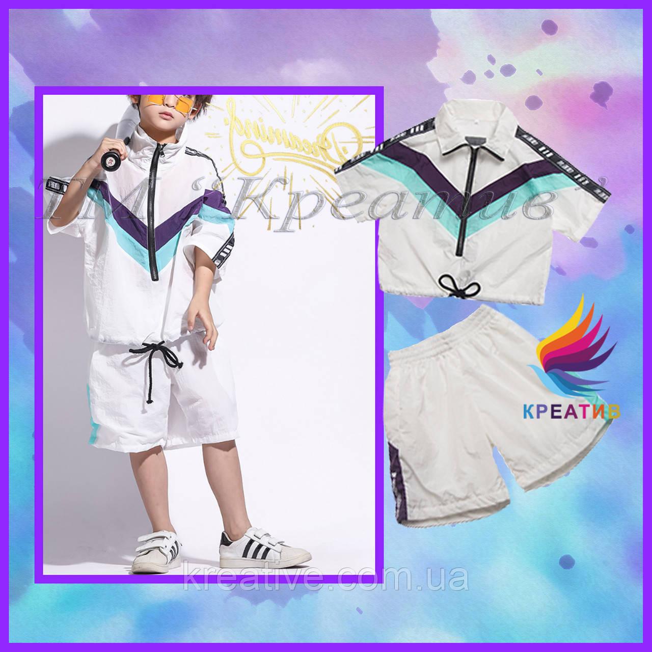 Летний костюм мастерка шорты оптом (под заказ от 50 шт) с НДС