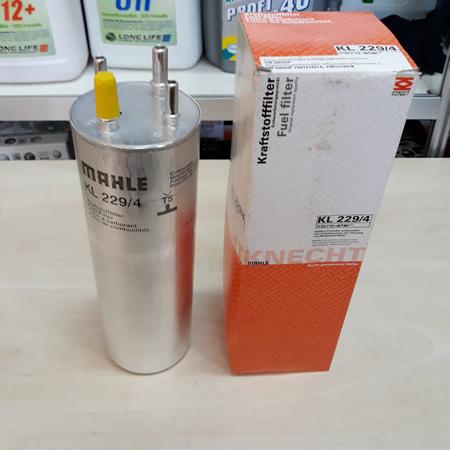 Топливный фильтр на фольксваген транспортер т5 купить элеватор 2015