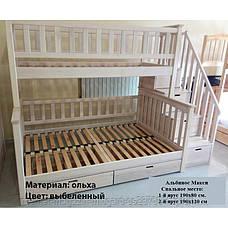 """Двухъярусная кровать семейного типа """"Альбинос Макси """"с ящиками ступеньками и бортиками, фото 2"""
