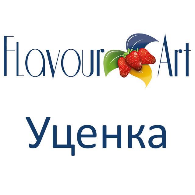 """Корректоры вкуса """"FlavourArt"""" истекший срок годности"""