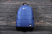 Рюкзак городской спортивный мужской, женский синий