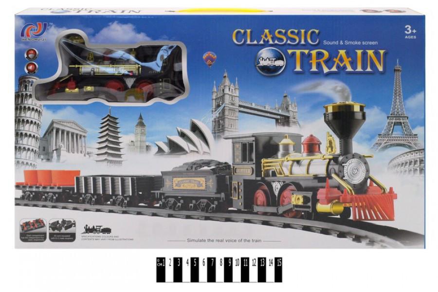 Детская железная дорога V8333