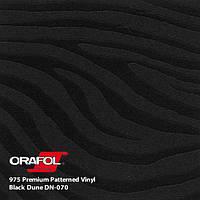 Oracal 975 Dune black, фото 1