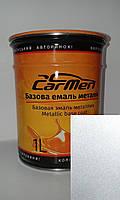 Автокраска CarMen Металлик Daewoo 92U 0.1л.