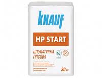 Штукатурка гипсовая стартовая (10-30 мм), 30 кг Knauf HP Start