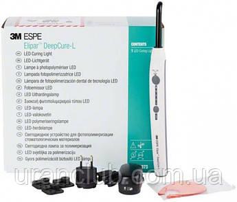 Фотополімерна лампа Elipar DeepCure L, 3M ESPE