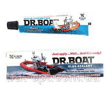Клей Dr.Boat 40мл для лодок из  ПВХ и резины, туба