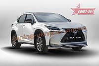 Защита переднего бампера труба d60/42 двойная Союз 96 на Lexus NX 2014 (F-Sport) (эксклюзив TMR)