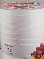 Электросушилка для фруктов Grunhelm 5 секций, фото 1