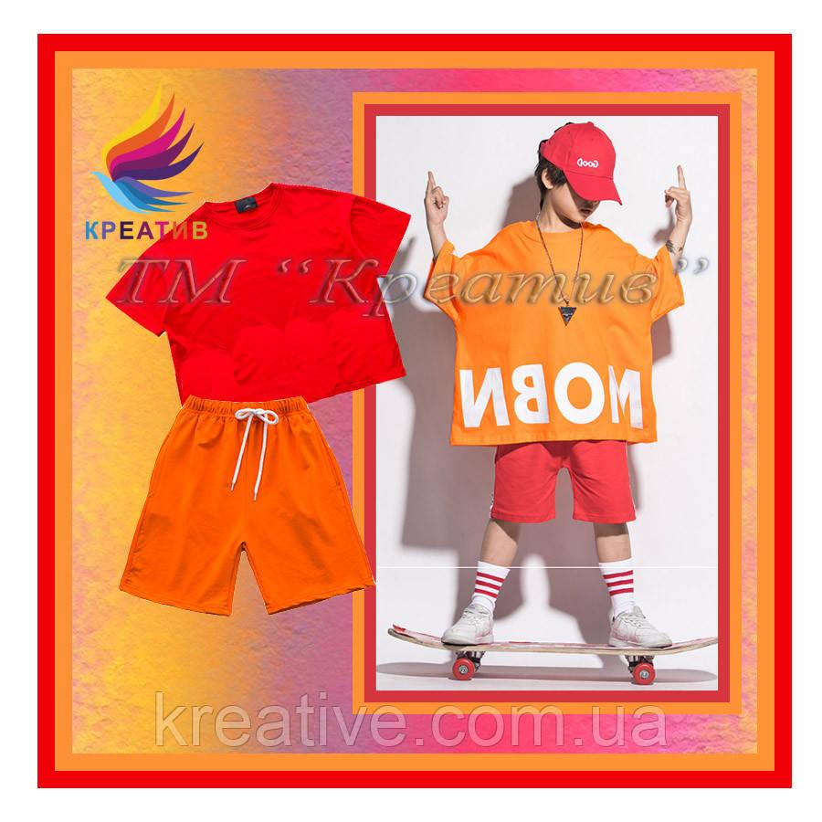 Комплект летний футболки шорты оптом (под заказ от 50 шт) с НДС
