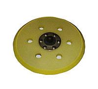 Платформа для шлифовальных машин желтая d150 мм 6 отверстий 10 мм