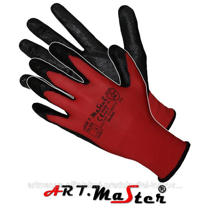Защитные рукавицы RedNit изготовленные из полиэстера, покрытые нитрилом. ARTMAS POLAND
