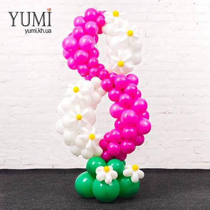 Цифра 8 плетеная из шаров, фото 2