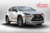 Защита переднего бампера труба,75х42 овальная Союз 96 на Lexus NX 2014 (F-Sport) (эксклюзив TMR)