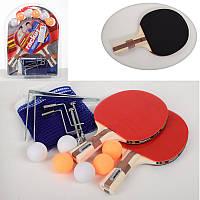 Набор для игры в настольный теннис MS 1851