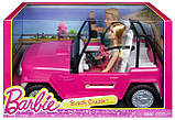 Кукла Барби и Кен Пляжный круиз, фото 4