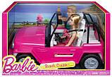 Лялька Барбі і Кен Пляжний круїз, фото 4