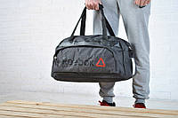 Спортивная дорожная сумка REEBOK с ремнем на плечо, сумка для тренировок РИБОК, цвет серый