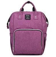 Сумка рюкзак для мамы Qibaby фиолетовый + пеленальний матрасик и термоорганайзер