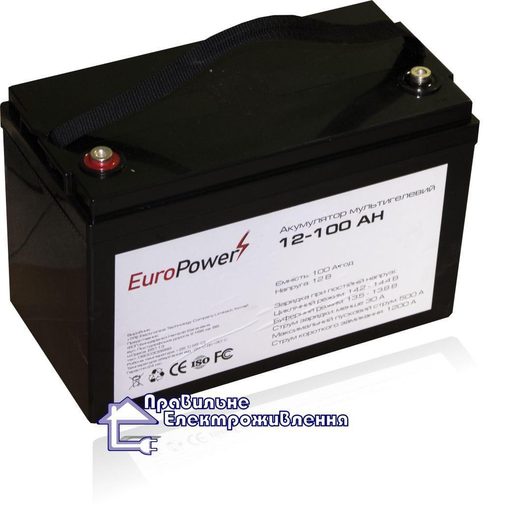 Мультигелева акумуляторна батарея EuroPower 12-100 Аh