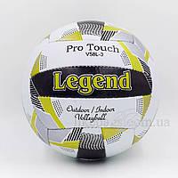 Мяч волейбольный PU LEGEND LG5400