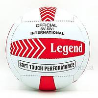 Мяч волейбольный PU LEGEND LG5183