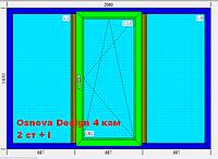 Окно 2060 х 1430 4-х камерный профиль Osnova Design 2 стекла белое