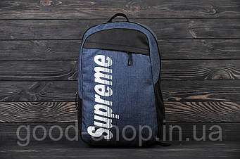 Спортивный рюкзак Supreme синего цвета (люкс копия)