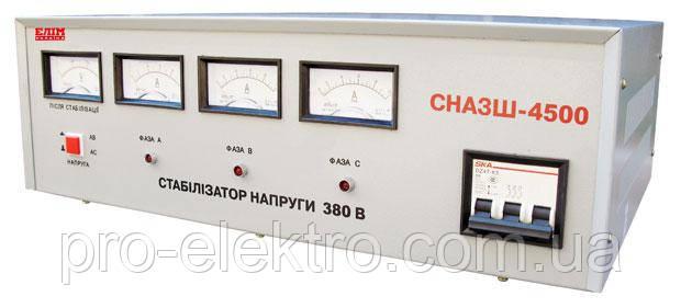 Стабилизатор напряжения СНАЗШ-4500
